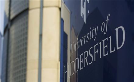【紧急通知】哈德斯菲尔德大学不再认可托福托业成绩