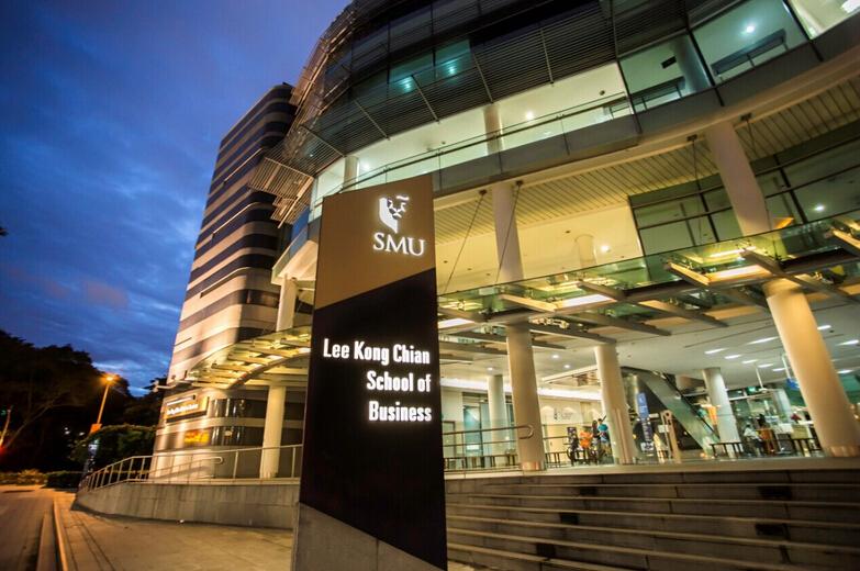新加坡管理大学奖学金有哪些