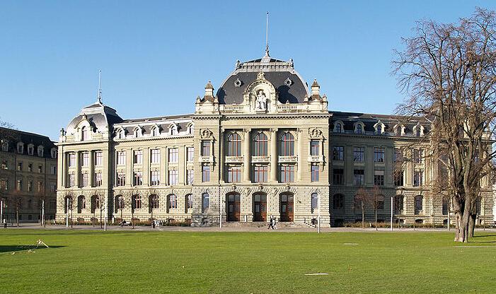 瑞士留学:互换奖学金项目申请指南