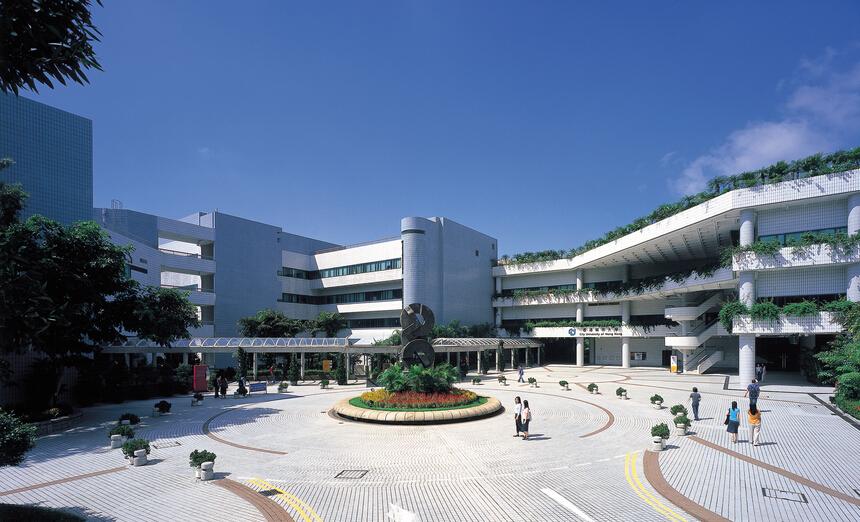 香港留学本科申请四大注意事项