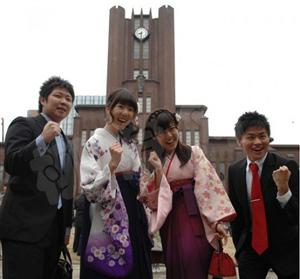 选日本语言学校看这四个条件