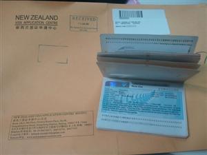 申请新西兰签证,哪些疾病会被拒签?