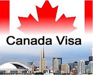 加拿大签证新政策降低资金要求