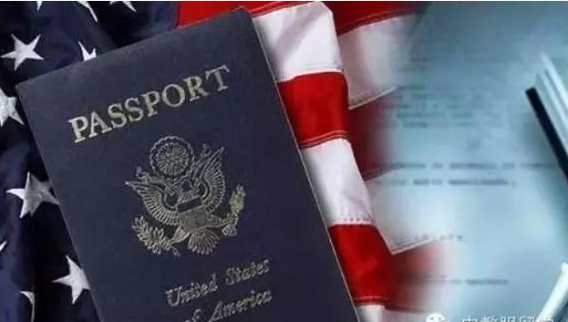 2017年美国留学签证办理资料和流程
