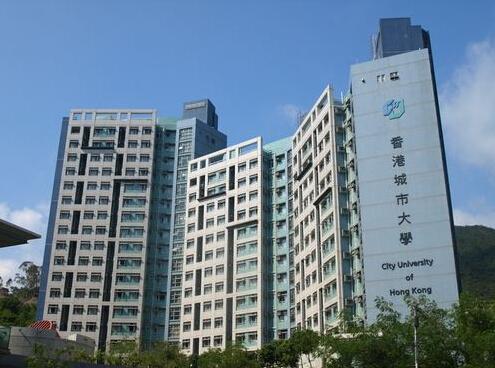 川大77分喜获香港城市大学录取