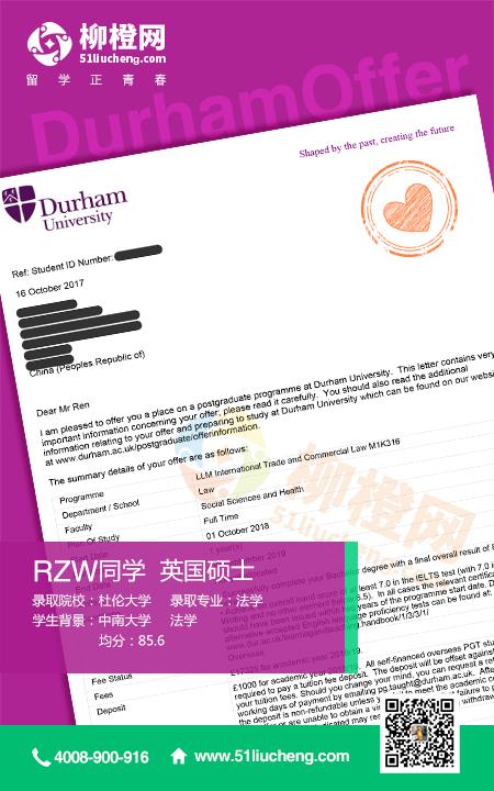 985背景均分85.6分学生喜获UCL、曼大、杜伦大学录取