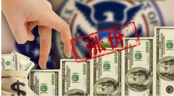 美国投资移民新政策:EB5签证要涨价