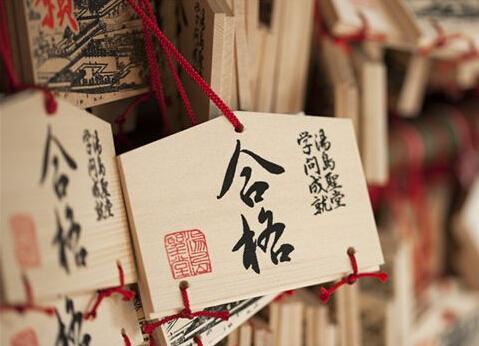 日本留学生考试四大考试类型