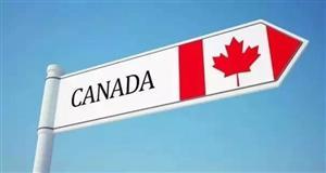 去加拿大留学签证如何轻松搞定?