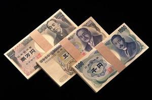 2017去日本留学费用明细有哪些