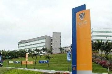 新加坡国立大学是新加坡第一所高等教育学府