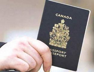 加拿大移民新政策有哪些
