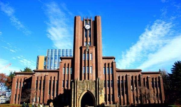 2017日本大学世界排名   东京大学综合排名第一