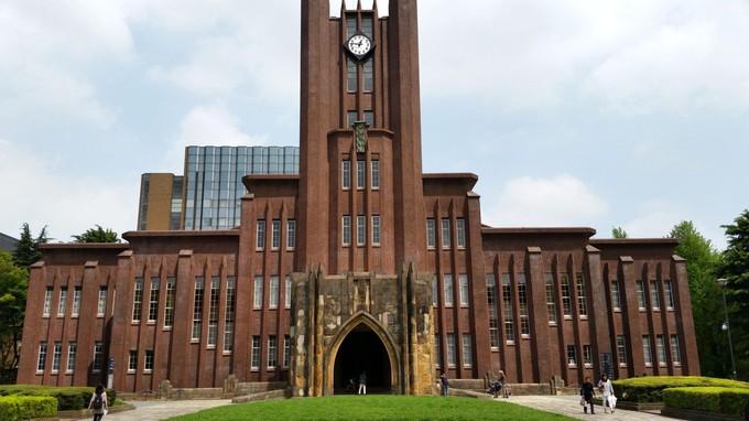 5所日本大学进入2018年QS世界大学排名榜单
