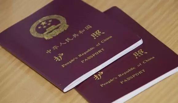 在美国留学期间弄丢护照信用卡 补办竟然是这样