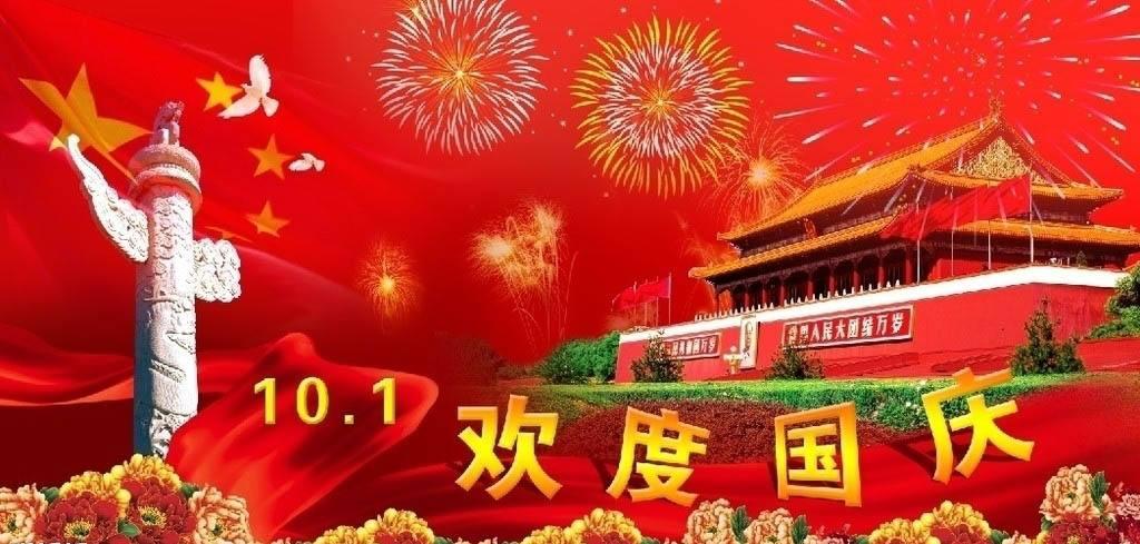 盘点留学生所在国家国庆节庆祝方式和国庆日期