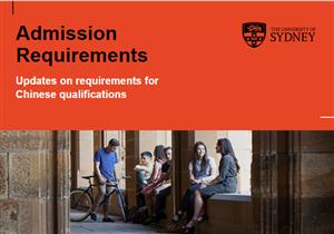 悉尼大学商学院涨分了,2018年12月1日开始生效