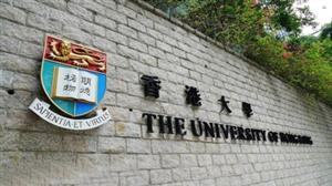 想去香港读本科,全方位GET港大工程学院