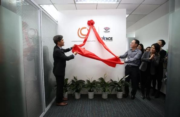 万象更新 全新启橙-柳橙集团广州办公室开业庆典