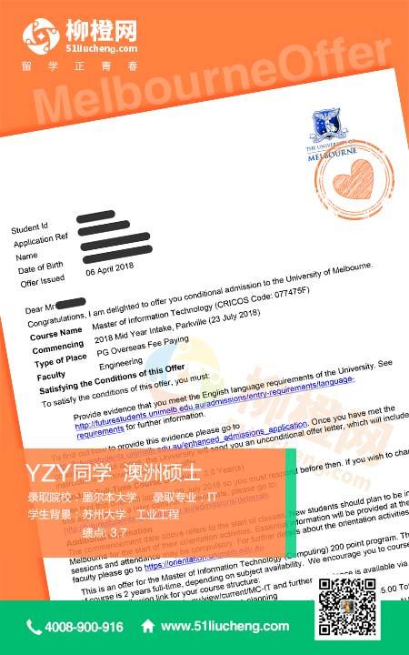 【留学案例】跨专业顺利申请墨尔本大学IT专业