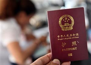 """普通护照、往来港澳通行证、往来台湾通行证等出入境证件实现""""全国通办"""""""
