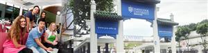 8月5日柳橙集团携手詹姆斯库克大学新加坡校区举行高考系列直播宣讲会,与柳橙学子开展远程学术交流
